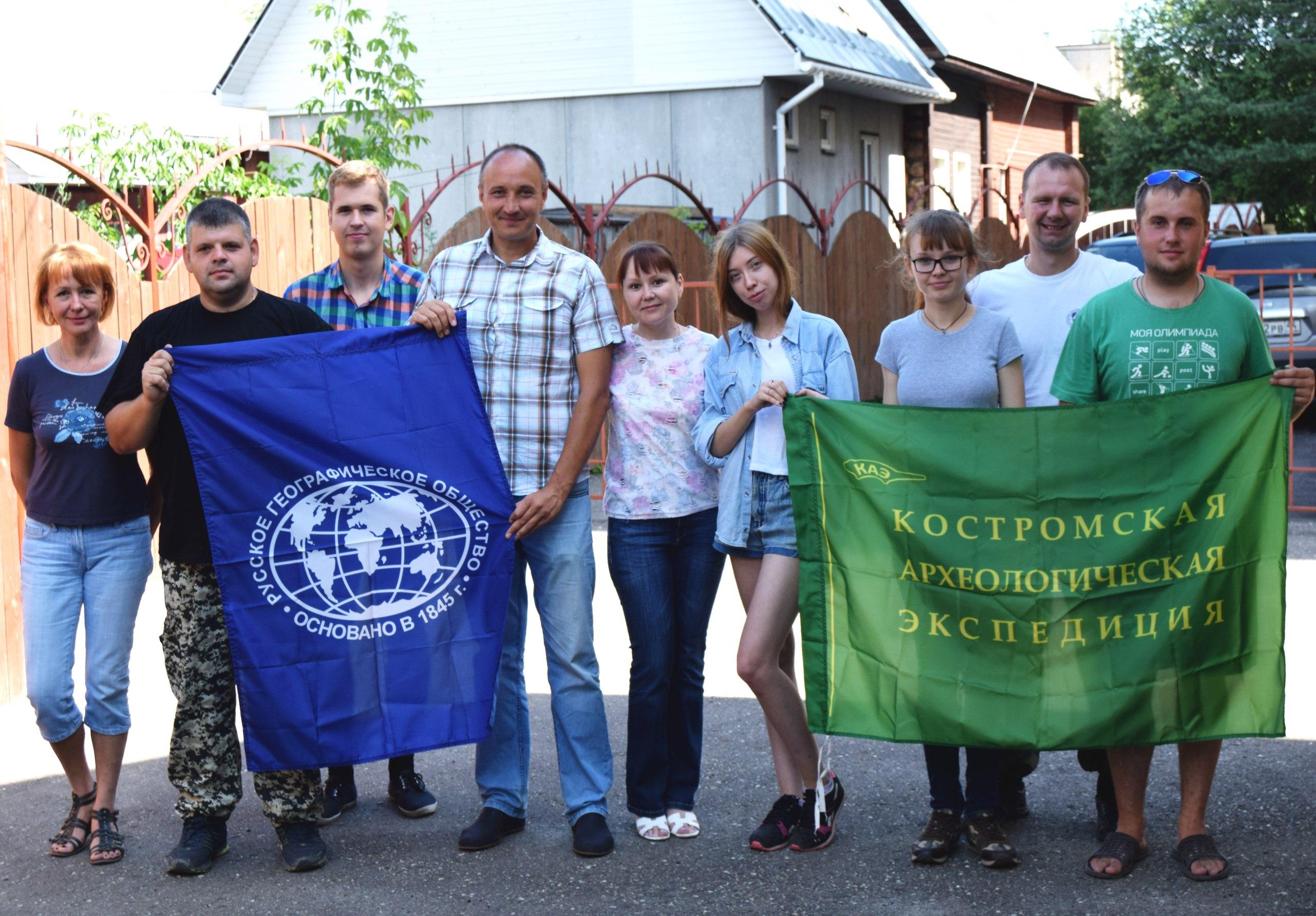 Участники экспедиции на Унорож 2016 года
