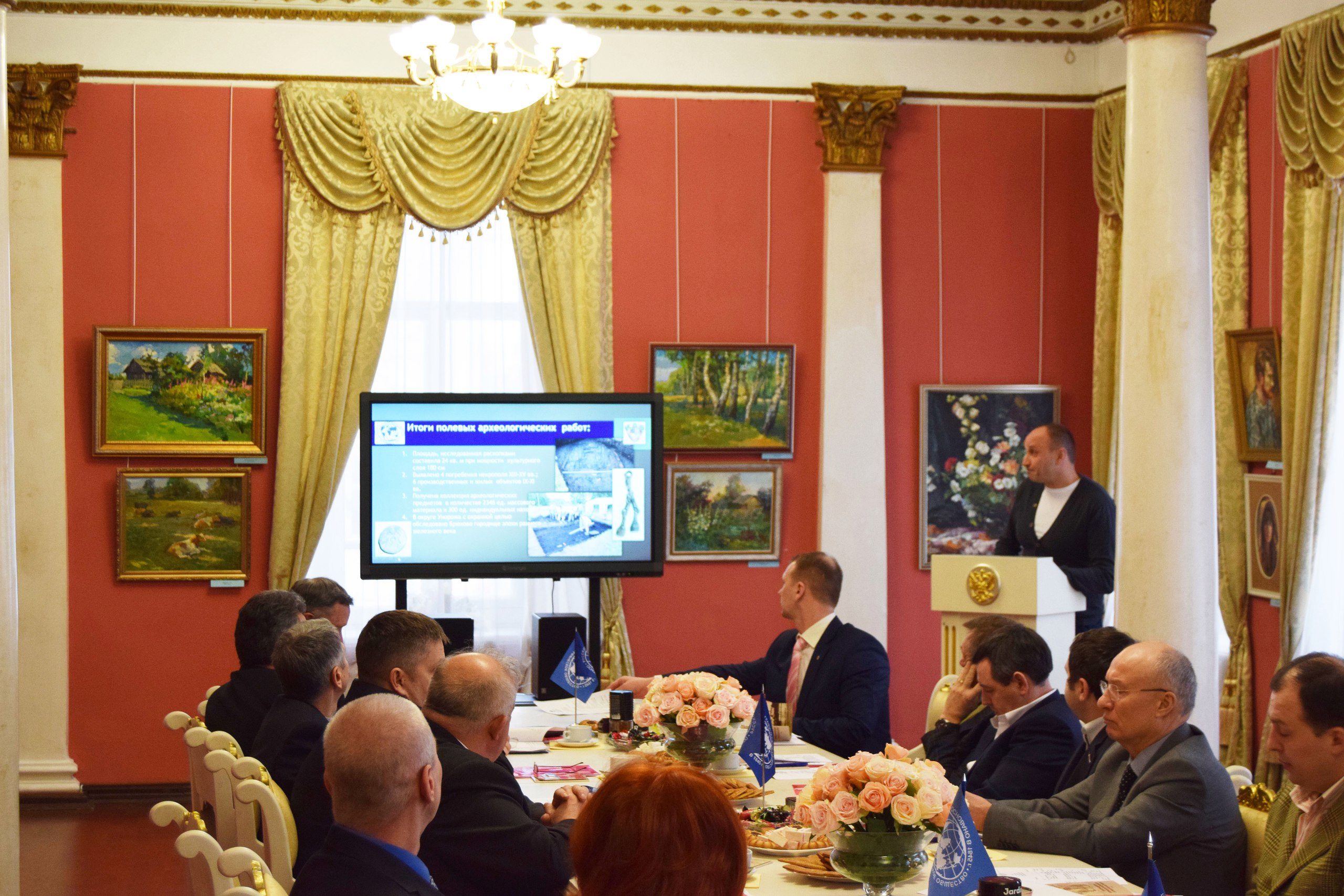 Выступление Александра Новикова на Попечительском совете облатного отделения РГО