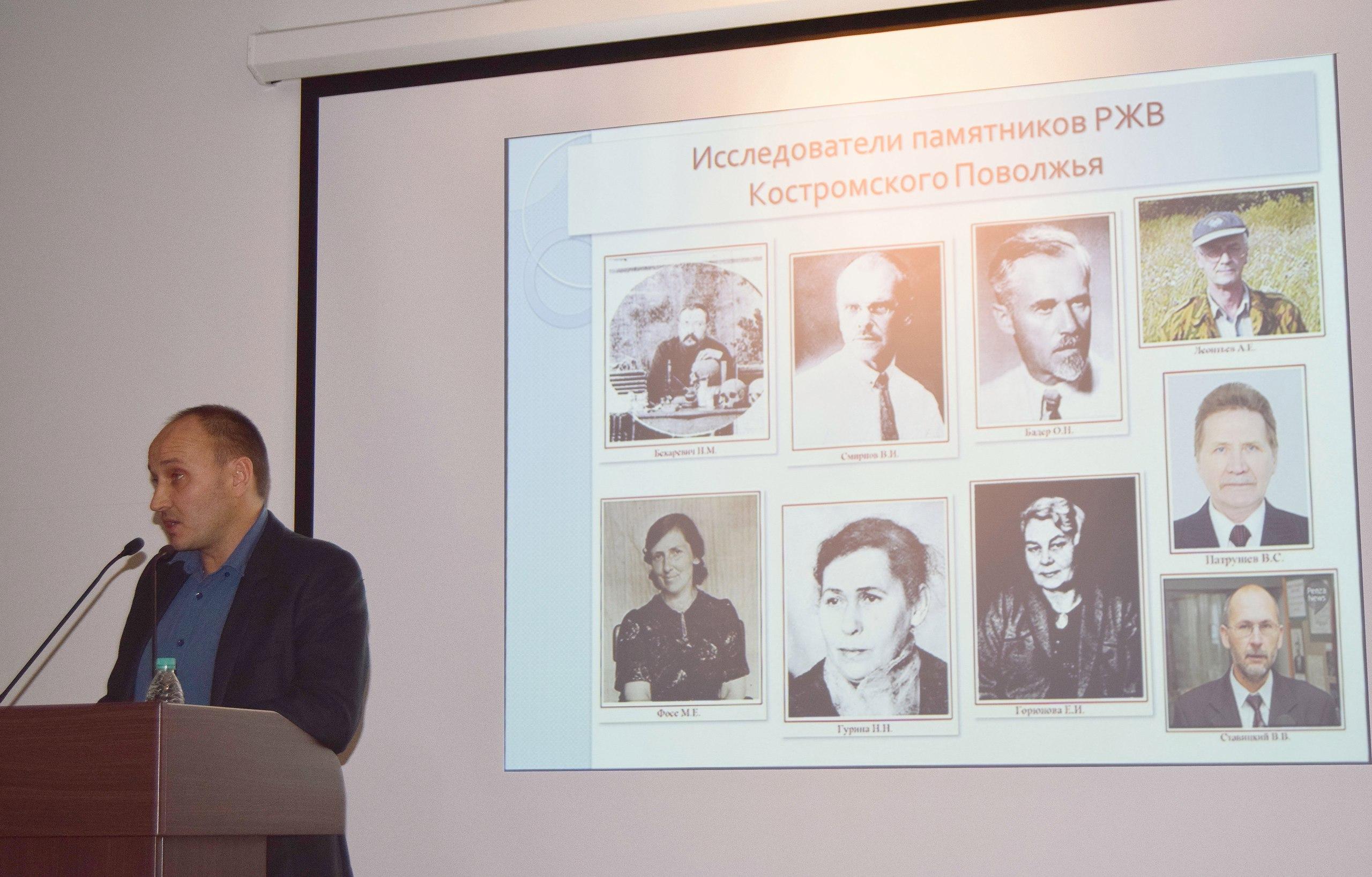 Автор монографии в ходе выступления на конференции в Болгаре